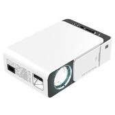 現貨 新款智慧投影儀家用小型便攜家庭影院智慧投影一體機無線WiFi牆投