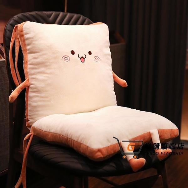 座墊 坐墊連體靠墊一體辦公室久坐椅子靠背學生座椅凳子屁股墊超軟加厚