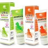 Laxatone 艾斯克化毛膏 麥芽口味X1+鮪魚口味X1