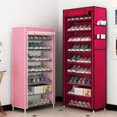 開迪簡易鞋架防塵布鞋櫃小多層加厚無紡宿舍環保組合櫃收納架鞋櫥 禮物限時八九折