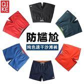 沙灘褲男士速干海邊度假寬鬆短褲溫泉平角泳褲游泳褲內襯四分褲潮