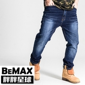 【胖胖星球】中大尺碼‧刷白潑漆造型牛仔褲 38~50腰‧加大【88305】