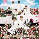 King & Prince Memorial CD附DVD 初回B盤 免運 (購潮8)