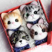 禮盒送工具 送禮品禮物學生手工制作diy 羊毛氈戳戳樂材料包