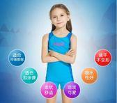 兒童泳衣 連體平角中大童兒童速干專業訓練寶寶女孩子 科技藝術館