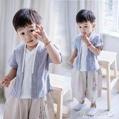 女童古裝 男童漢服中國風童裝唐裝古裝假兩件男寶寶燈籠褲兒童闊腿褲套裝 傾城小鋪