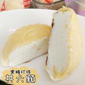 老爸ㄟ廚房.摩納雪Q冰淇淋-黑糖珍珠(70g/顆,共六顆)...愛食網