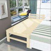 床架 定做拼接床床加寬實木鬆木床床架加寬加長床板護欄童床igo 傾城小鋪