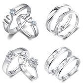 925銀戒指女情侶一對日韓版潮人學生個性食簡約時尚百搭清新純