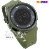 SKMEI 時刻美 大視窗 簡單時尚 防水 電子運動 流行腕錶 夜光 日期 計時碼表 綠色 男錶 女錶 SK1445綠