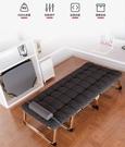 躺椅 家用折疊床單人辦公室簡易行軍陪護成人午休躺椅午睡床便攜 【免運快出】