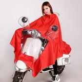 雨衣 素色大帽檐成人雨衣/摩托車雨衣【EL0004】 ENTER  10/06