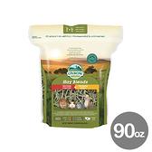 寵物家族-美國Oxbow提摩西&果園2in1雙重口感牧草90oz