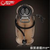 戶外運動水袋喝水補水大容量 跑步騎行登山飲水袋軍迷用品水囊  依夏嚴選