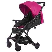馬克文生PAPAYA KIDS 一鍵秒收口袋車嬰幼兒手推車紫色P20T 座布可拆衛立兒 館