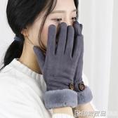 冬季手套女加厚保暖加絨可愛秋冬騎行仿麂皮絨觸屏韓版電動車冬天  印象家品