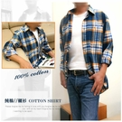 【大盤大】(S30323) 男 M-2XL 100%純棉 格子襯衫 薄外套 經典格紋 法蘭絨 輕刷毛 上班商務 厚地