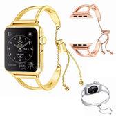 蘋果 Apple Watch 雙環手鐲錶帶 蘋果錶帶 apple錶帶 金屬錶帶 AppleWatch錶帶 38mm 42mm