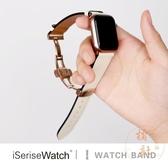 適用蘋果手表iwatch錶帶4/3/2/1代applewatch