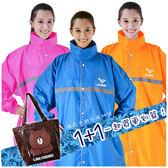 imitu 【JUMP】雅緻前後雙重反光前開連身一件式風雨衣[1+1]熊大防水收納袋