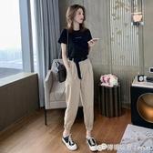 兩件套裝 夏季新款短袖韓版學生束腳哈倫褲套裝女休閒洋氣時尚兩件套潮 618購物節