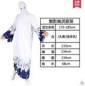 熊孩子❤COSPALY成人萬聖節服裝(主圖款12)魅影幽靈服裝