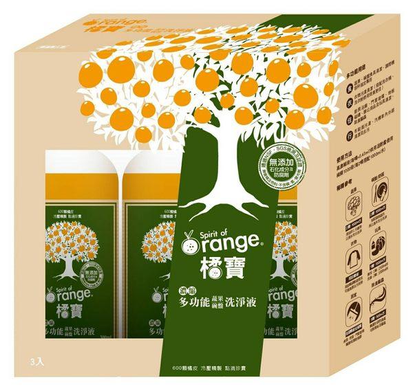 橘寶~濃縮多功能洗淨液300ml/罐×3入/組(送1噴槍) Vitamix TNC調理機指定專 (陳月卿推薦)