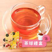 【即期3/12.14可接受再下單】韓國 VONBEE 茶球禮盒 (30g*10入) 柚子 檸檬 葡萄柚 紅棗 生薑 熱飲