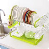 年終享好禮 優思居不銹鋼廚房碗架落地雙層碗筷瀝水架放餐具用品收納置物架