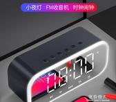 藍芽音箱家用低音炮手機迷你鬧鐘藍芽小音響  【快速出貨】