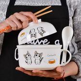 泡面碗帶蓋陶瓷碗家用碗筷套裝學生日式方便面碗有蓋泡面杯6英寸  居家物語