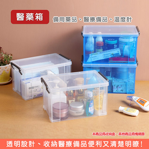 《真心良品》芬妮收納整理盒(3.7L)-6入組
