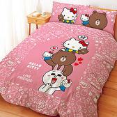 【享夢城堡】HELLO KITTYxLINE 手偶同樂會系列-雙人四件式床包兩用被組