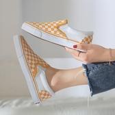 樂福鞋樂福鞋女2020夏款棋盤黃色格子一腳蹬帆布鞋百搭學院chic男女布鞋 JUST M