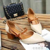 超高跟鞋女春新款仙女風網紅女款鞋百搭粗跟韓版尖頭單鞋女鞋 卡布奇諾