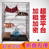 貓籠貓籠子貓別墅二層折疊加密便攜小型三層大號豪華外出龍貓寵物XW 快速出貨