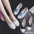 2020年夏天新款小白帆布女鞋春夏季平底鞋子百搭板鞋淺口布鞋薄款 【美眉新品】