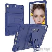 平板殼新ipad mini5保護套 蘋果A2133平板電腦軟殼A2124防摔硅皮套 時尚芭莎