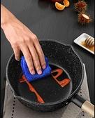 不粘鍋 雪平鍋小奶鍋泡面鍋不粘鍋家用小鍋麥飯石寶寶煮熱牛奶輔食鍋湯鍋【618 購物】
