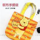 ☆小時候創意屋☆ 迪士尼 正版授權 蜂蜜維尼 帆布 手提袋 環保 購物袋 側背包 便當袋 旅行袋