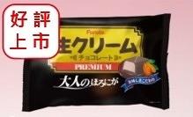 古田頂級生巧克力167.4g/2包【合迷雅好物超級商城】