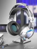 頭戴耳機AULA/狼蛛G91游戲電腦耳機頭戴式電競耳麥絕地求生吃雞台式筆 多色小屋