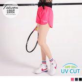 《KS0286》反光印字抗UV內襯網布運動短褲 OB嚴選