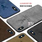 【妃凡】QinD Apple iPhone Xs/XR/Xs Max 麋鹿布紋保護套 背殼 手機殼 保護殼 (K)