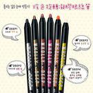 (即期商品)韓國 Peripera WHOLLYDEEP 炫色旋轉凝膠眼線筆 0.5g