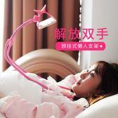 懶人支架床頭手機夾床上掛脖支架多功能玩夾子宿舍躺著看手機神器
