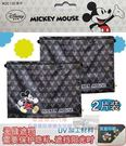 (WDC130)日本 NAPOLEX Disney 米奇 車用遮陽窗簾(2入)雙層兩面圖99%抗UV【DouMyGo汽車百貨】