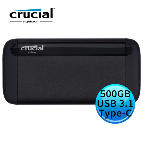 Micron 美光 Crucial X8 500GB USB 3.1 Gen 2 Type-C SSD 外接固態硬碟 CT500X8SSD9