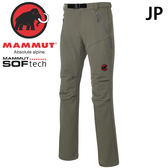 Mammut長毛象 1020-10750-7183白橡木 女彈性快乾軟殼褲 SOFtech Treekers