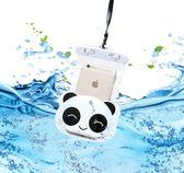 秋奇啊喀3C配件-2218手機防水袋潛水觸屏通用游泳防水手機殼掛脖防塵包蘋果華為